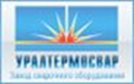 Уралтермосвар-Алматы, ТОО