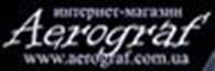Интернет-магазин «Аэрограф»