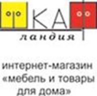 """Частное предприятие интернет-магазин """"Шкафландия"""""""