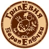 """Фермерское Хозяйство Баклыковых """"Перепёлочка"""""""