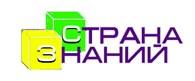 ИП Центр детского развития ''СТРАНА ЗНАНИЙ''