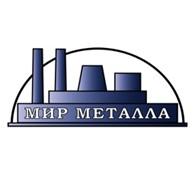МИР МЕТАЛЛА