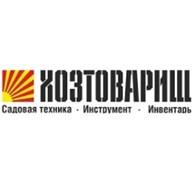 ЗАО «Белагро»