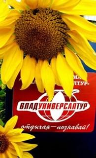"""""""ВладУниверсалТур"""""""