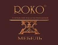 Частное предприятие Roko мебель