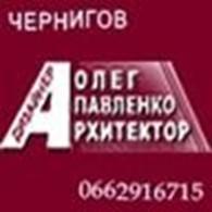 СПД Павленко О.С.