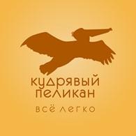 ООО Кудрявый пеликан