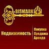 А.Н. Бисмарк