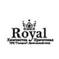 Химчистка и прачечная «Royal»