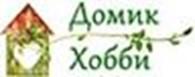 """Субъект предпринимательской деятельности Интернет-магазин """"Домик хобби"""""""