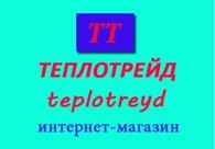 ООО Теплотрейд