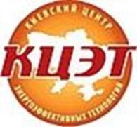 Частное предприятие НПК Киевский Центр Энергоэффективных Технологий