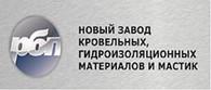 """Публичное акционерное общество ЗАО """"РБП"""""""