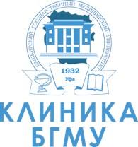 """ФГБОУ ВО Минздрава РФ """"Башкирский ГМУ"""""""