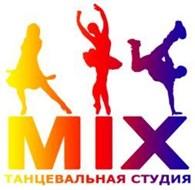 Танцевальная студия MIX