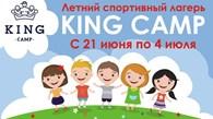 KING CAMP