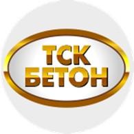 ТСК Бетон