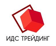 ИДС - ТРЕЙДИНГ