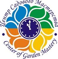 Центр Садового Мастерства
