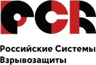 Российские Системы Взрывозащиты