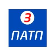 ПАТП-3