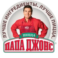ООО ПАПА ДЖОНС Пиццерия №5