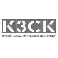 Курский завод строительных конструкций