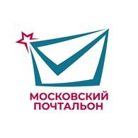 Курьерская служба «Московский почтальон»