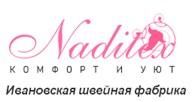 НАДИТЕКС (Швейная фабрика)