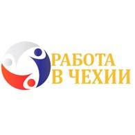 Euro-rabota – трудоустройство в Чехии