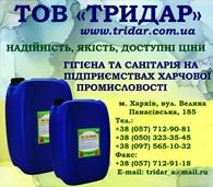 ООО ТРИДАР