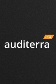 "Аналитический сервис ""Auditerra"""