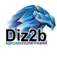 Diz2b