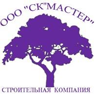 ООО Строительная компания Мастер