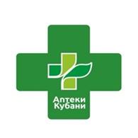 Аптеки Кубани