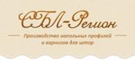 СБЛ-Регион