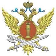 «Исправительная колония №12 УФСИН по Хабаровскому краю»
