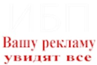 ООО НеВопрос
