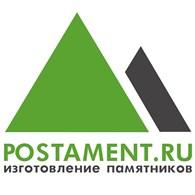 ООО Постамент.ру