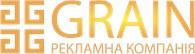 ФОП GRAIN рекламна компанія