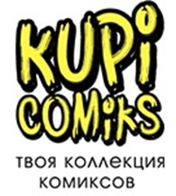 KupiComics