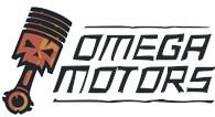 Омега - Моторс