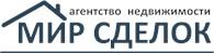 ООО Агентство недвижимости «Мир сделок»