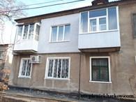 ООО Утепление фасадов, домов, квартир, балконов.