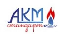 АКМ-стандарт