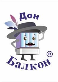 «Дон Балкон»