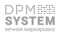 """""""ДПМ - Систем"""" Москва"""
