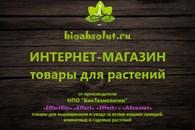 """ООО НПО """"БиоТехнологии"""""""