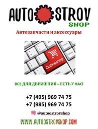 AUTO OSTROV shop