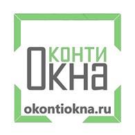 ООО ОконтиОкна